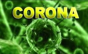 انشا در مورد ویروس کرونا